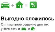 Страхование от 12 страховых компаний в Минске.